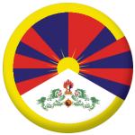 Tibet Country Flag 58mm Button Badge
